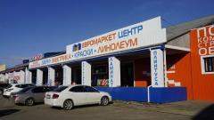 Торговое место на рынке и торговое помещение от 5 кв.м.