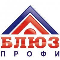 «БЛЮЗ-ПРОФИ» - магазин стройматериалов в Саратове