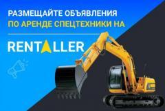 Аренда строительной и дорожной спецтехники по всей РФ