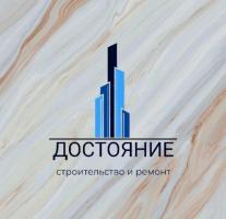 Вакансии для строителей