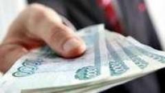 Помощь в получении кредита с просрочками и плохой КИ 100 % одобрение!