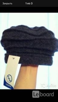 Берет женский новый venera италия 44 46 м s размер серая шерсть шерстяной головные уборы женский акс